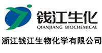 Qianjiang Biochemistry